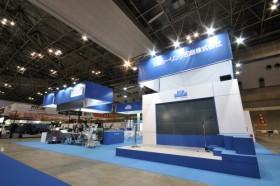 JAPANPACK2011 OSP