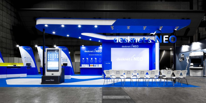 "Exhibition Stand Production : Japan it week spring ""desknet s neo designcafe™