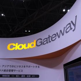 Cloud Days Tokyo 2014 Cloud Gateway