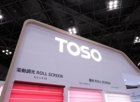 TDY Green ReModel Fair 2015 TOSO