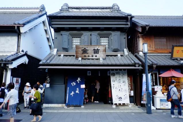 ヤオコー川越美術館・小江戸の街 (16)