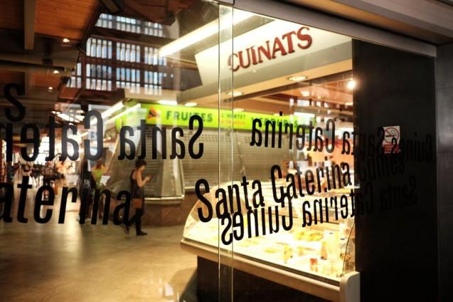サンタカタリーナ市場のロゴタイプ。