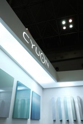 CYUON – Project 2015-2016