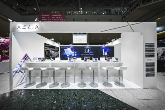 """スキンケアを多角的に見つめるブランド"""" AXXZIA -アクシージア-""""の2017-2018のプロモーションブースの計画の第二弾。 (3)"""