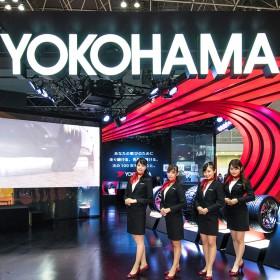 "The 45th Tokyo Motor Show 2017 ""YOKOHAMA Rubber"""