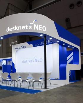 JAPAN IT-WEEK 2013 春 desknet's NEO