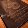 Awards & Media