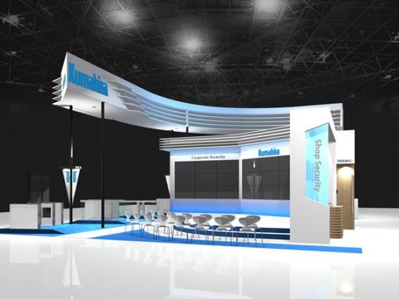 展示会ブースデザイン|スタディ(検討)CGパース。2011セキュリティショーKumahiraブース