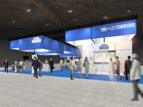 JAPANPACK2011 OSP _ CG