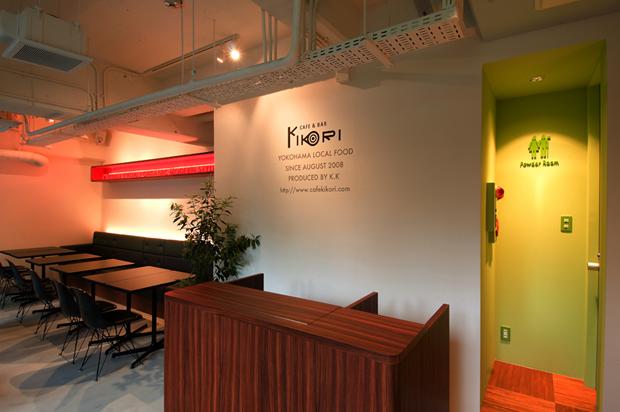 飲食店舗設計、カフェ&バーの事例 - CAFE & BAR KOKIRI -レセプション&サーブカウンター-