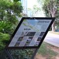 Singapore 2013 Vol.3 サザンリッジス
