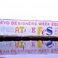 TOKYO DESIGNERS WEEK 2013 Vol.1