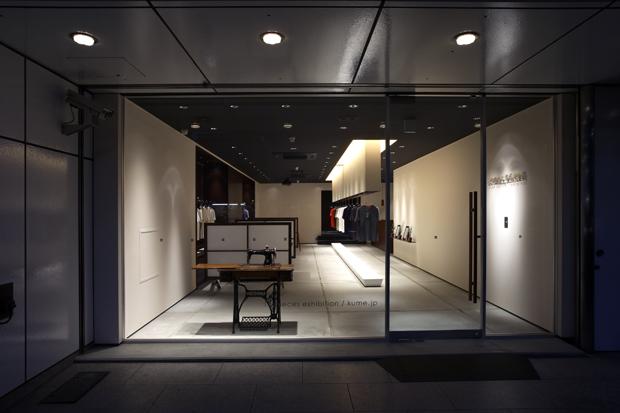 ショールームデザイン事例|久米繊維工業本社ショールーム