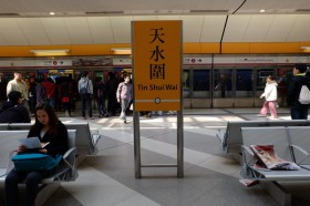 Hong Kong 2014 Vol.4|天水園 屏山文物徑 (Ping shan heritage trail)〜元郎 (yung long)
