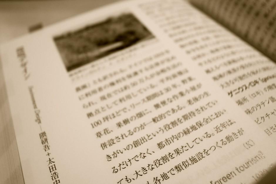 Designcafeがデザインする上で大切にしている語彙集です