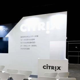 "JAPAN IT-WEEK 2014 spring ""citrix"""