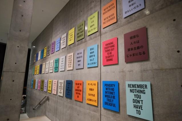 ダグラス・クープランド 「21世紀初頭のスローガン」2011年-
