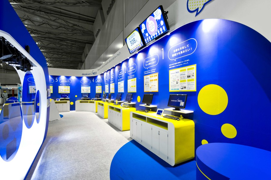 Exhibition Booth Japan : It week fall desknet s neo designcafe™|空間デザイン 展示会