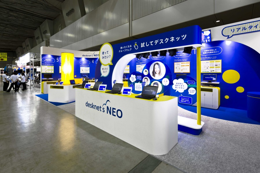 Creative Booth Exhibition : It week fall desknet s neo designcafe™|空間デザイン 展示会