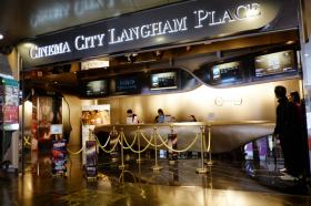 Macau / Hong Kong 2014  Vol.4|朗豪坊(Langham Place)〜力寶中心(Rippo Center)