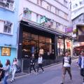 Hong Kong 2014 Vol.5|PMQ元創方〜文武廟〜中環至半山自動扶梯