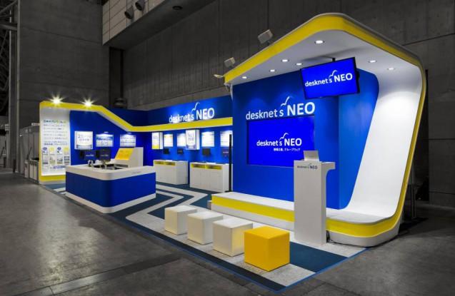 IT-WEEK2015秋に出展した、desknetsNEOの展示ブースデザイン