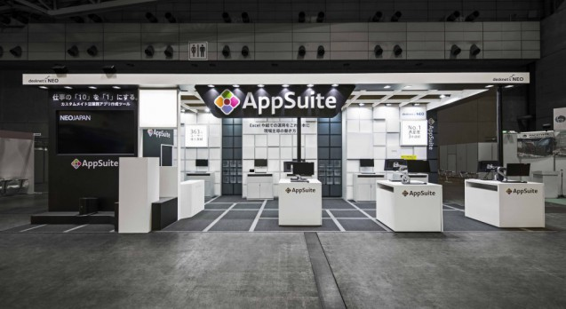 "JAPAN IT-WEEK 2017 Autumn ""AppSuite-desknets_NEO"" by NEOJAPAN"