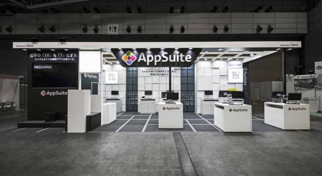 """JAPAN IT-WEEK 2017 Autumn """"AppSuite-desknets_NEO"""" by NEOJAPAN"""