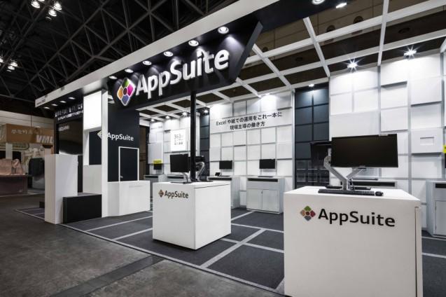 """T-WEEK2017秋に出展した、グループウェア """"desknetsNEO""""の新機能「AppSuite」 にフォーカスを当てた展示ブースデザイン。  AppSuiteは、desknetsNEOの中の業務アプリ作成ツールであり、自社業務をシステム化するプラットフォームである。"""
