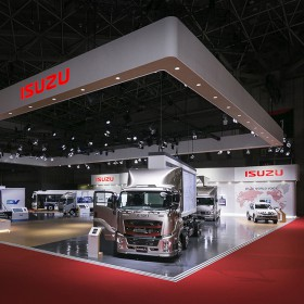"The 45th Tokyo Motor Show 2017 ""ISUZU"""