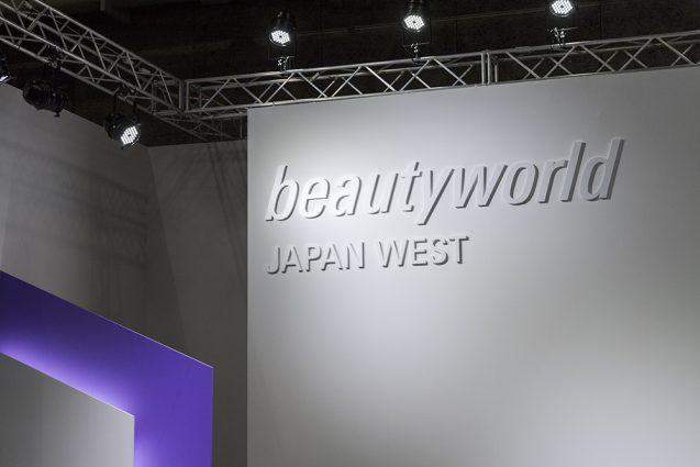 展示会デザイン、展示会装飾の事例|ビューティーワールドウェスト2018 アクシージア_ブース_2018 (1)