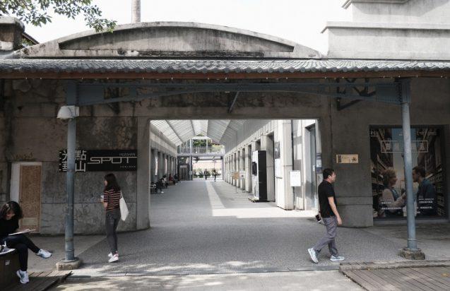 光點華山。かつてあった樺山驛の名前が由来のインでィーズ映画を上映する映画館の入り口付近