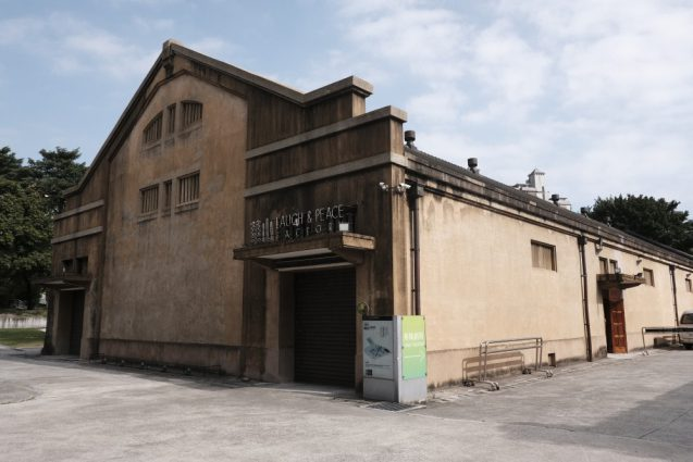 華山1914文創園區内でメインのイベントスペース。
