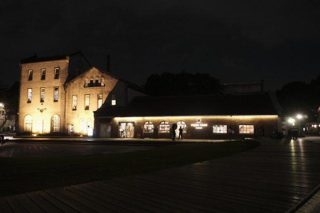 華山1914文創園区のメインエントランスからの施設全景。夜景。