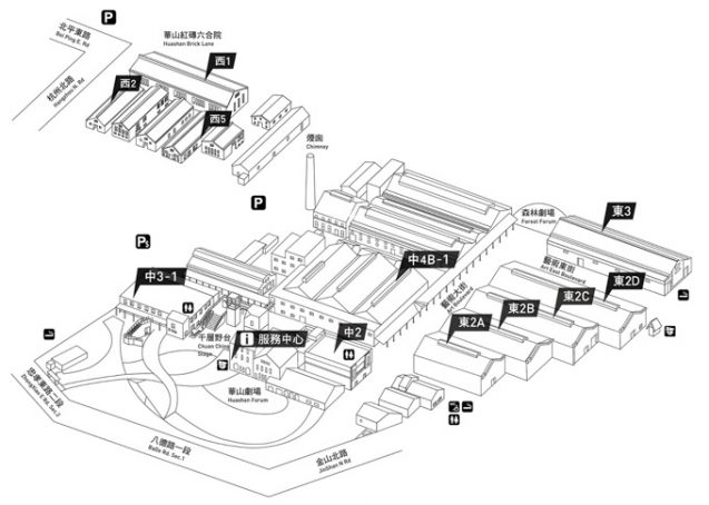華山園區 施設マップ