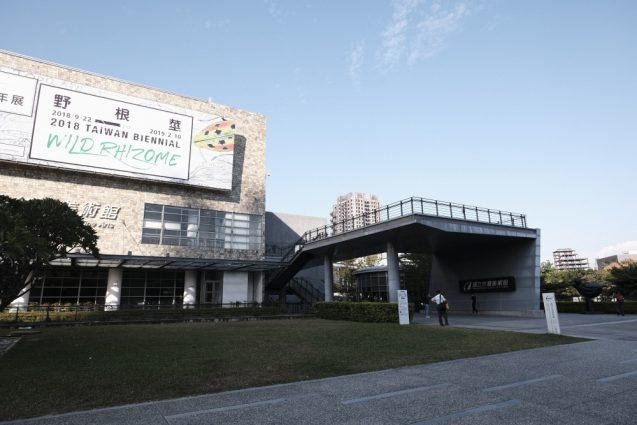 国立台湾美術館のアプローチ