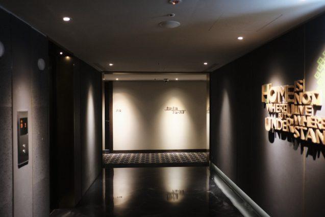 ホームホテル大安 Home Hotel DaAn 客室フロアーのエレベーターホール