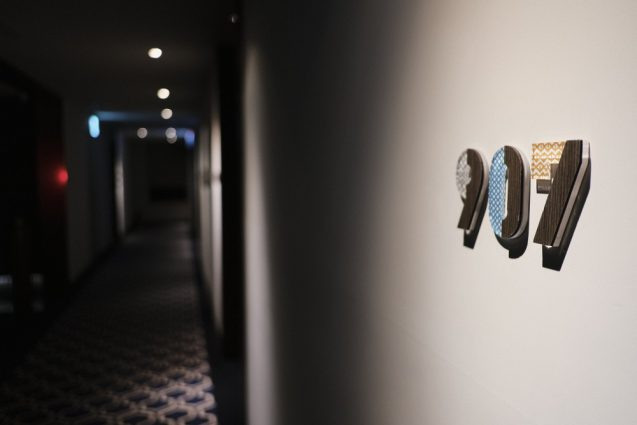 ホームホテル大安 Home Hotel DaAn 客室サインと廊下の設え