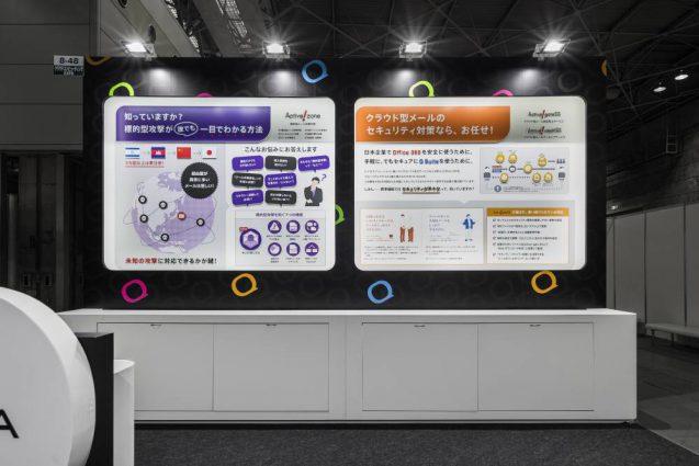 展示会ブースデザイン事例 IT-WEEK 2019 関西 クオリテチィア社の展示ブース (11)