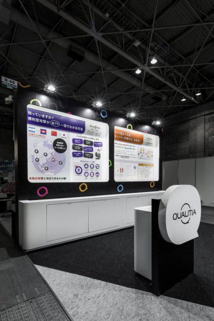 展示会ブースデザイン事例 IT-WEEK 2019 関西 クオリテチィア社の展示ブース (12)