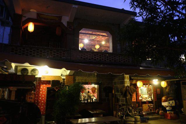 女娘的店 天母の名店。台湾版お袋の味が楽しめるお店。