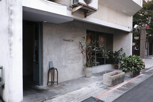 台北市内の街並。和平東路で見つけたレストラン