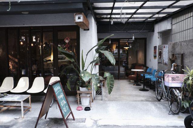 途中で休憩がてらに立ち寄ったカフェ。老木咖啡。