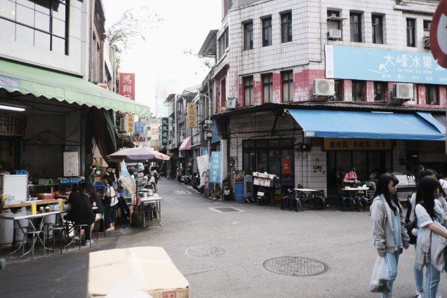 台北の合羽橋、 迪化街。