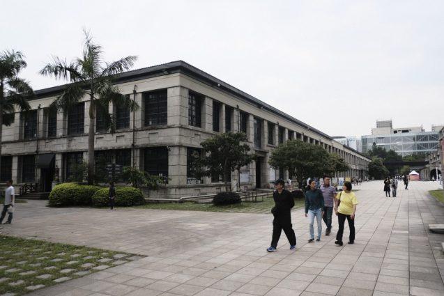 松山文創園區(松山文創園区)の本館
