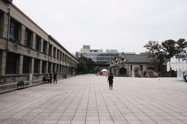 松山文創園区の前庭。