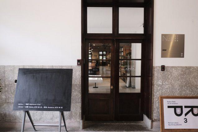 本館1Fにある会員制のライブラリースペース。