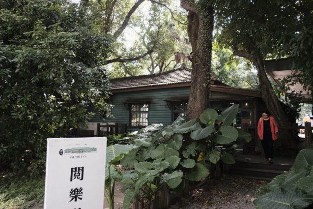 松山文創園區(松山文創園区)西側にある書店。