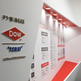 "Advanced 3D Printing Expo 2019  ""DOW TORAY"""