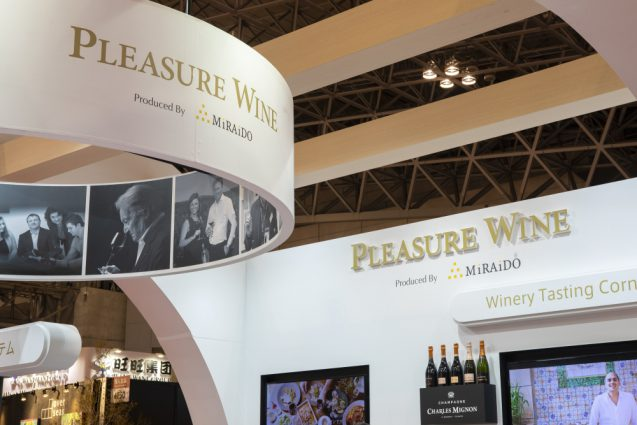 """FOODEX フーデックス2019 """"PLEASURE WINE""""未来堂ブース。ブランドサインの展開。"""